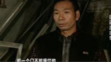 <B>平民英雄</B>20131209期