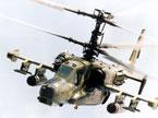 新电影传奇20140123期:武装直升机