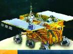 """嫦娥三号月球探测器""""玉兔号""""将在12月上旬择机发射"""