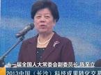 云集最新科技成果7235项 2013中国(长沙)科交会开幕