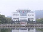 中南大学为研究生建相亲网 学生、老师和家长纷纷点赞