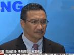 马来西亚最新发布会:不会放弃南线搜救