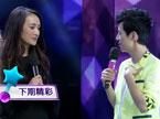 《快乐大本营》8月24日预告 国际女神Maggie Q综艺首秀