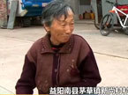 南县新尚村:小渔网 大营生