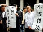 日本公司向中国劳工谢罪