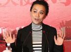 刘嘉玲:重庆希尔顿酒店涉黄与我无关