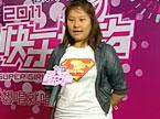 """2011快乐女声西安唱区海选:疯狂另类版""""两只老虎""""惊现现场"""