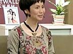 徐俐与杨澜自我调慨 如何摆脱年龄束缚