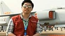 第八届中国国际航空航天博览会珠海开幕