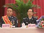 """全国公安机关""""清网行动""""先进事迹报告会"""
