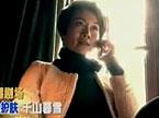 《千山暮雪》最新预告片:刘恺威温峥嵘玩情感暴力