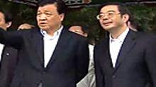 <B>刘云</B>山在湖南调研时发表重要讲话