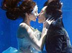 《巨额交易》预告片 蓝正龙韩彩英浪漫拥吻