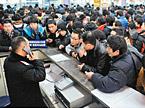 2012春运启动 铁路售票网日均点击超10亿次