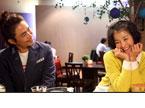 男人使用说明书预告片 吴政世强吻李诗英