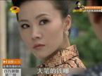 《百万新娘之爱无悔》4月9日预告:为瞒身世,宝莲被迫联手万利