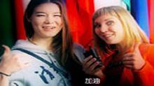 2012汉语桥祝愿篇