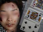 杭州无名女尸案现场留三张扑克牌 案情悬疑引猜测