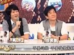 娱乐百分百20121110期:任贤齐歌唱大赛