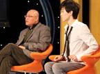 电影锋云20101118期:中国公司收购米高梅仅是浮云?
