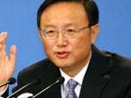外交部部长杨洁篪来湖南作国际形势报告