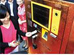 """求""""真"""":ATM机里有黄金"""