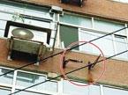空调支架存隐患?