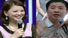 "<B>称心如意</B>20110629期:李湘身陷""求爱门"""