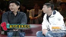 <B>非常</B><B>靠谱</B>20120508期:揭秘宝岛眷村生活