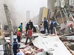 持续新西兰强烈地震最新情况
