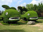 博鳌国际旅游论坛