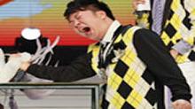 快乐大本营20110219期:原生态部落秀超强技艺