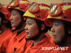 面孔20110320期:日本地震中的中国国际救援队