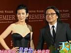 天下娱乐通20071207期:吴君如性感礼服参加时尚聚会