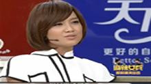 天下女人20120812期:朱丹:微笑的力量
