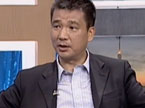 微博CEO20120911期:锦江之星CEO:俞萌(下)