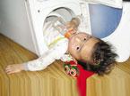 2岁女儿 不慎坠入洗衣机?