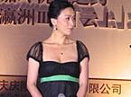 重庆希尔顿幕后:女明星提供服务