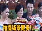 上海电视节TVB艺人集结