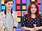 娱乐百分百20120810期:郭采洁、徐佳莹好友音乐会