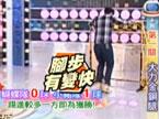 娱乐百分百20121015期:百分百游戏王