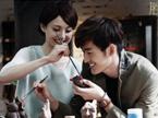 NO.3 胜女的时代:天齐小妍土豪般的浪漫婚礼